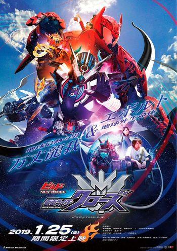 Kamen_Rider_Build_NEW_WORLD_Kamen_Rider_Cross_Z